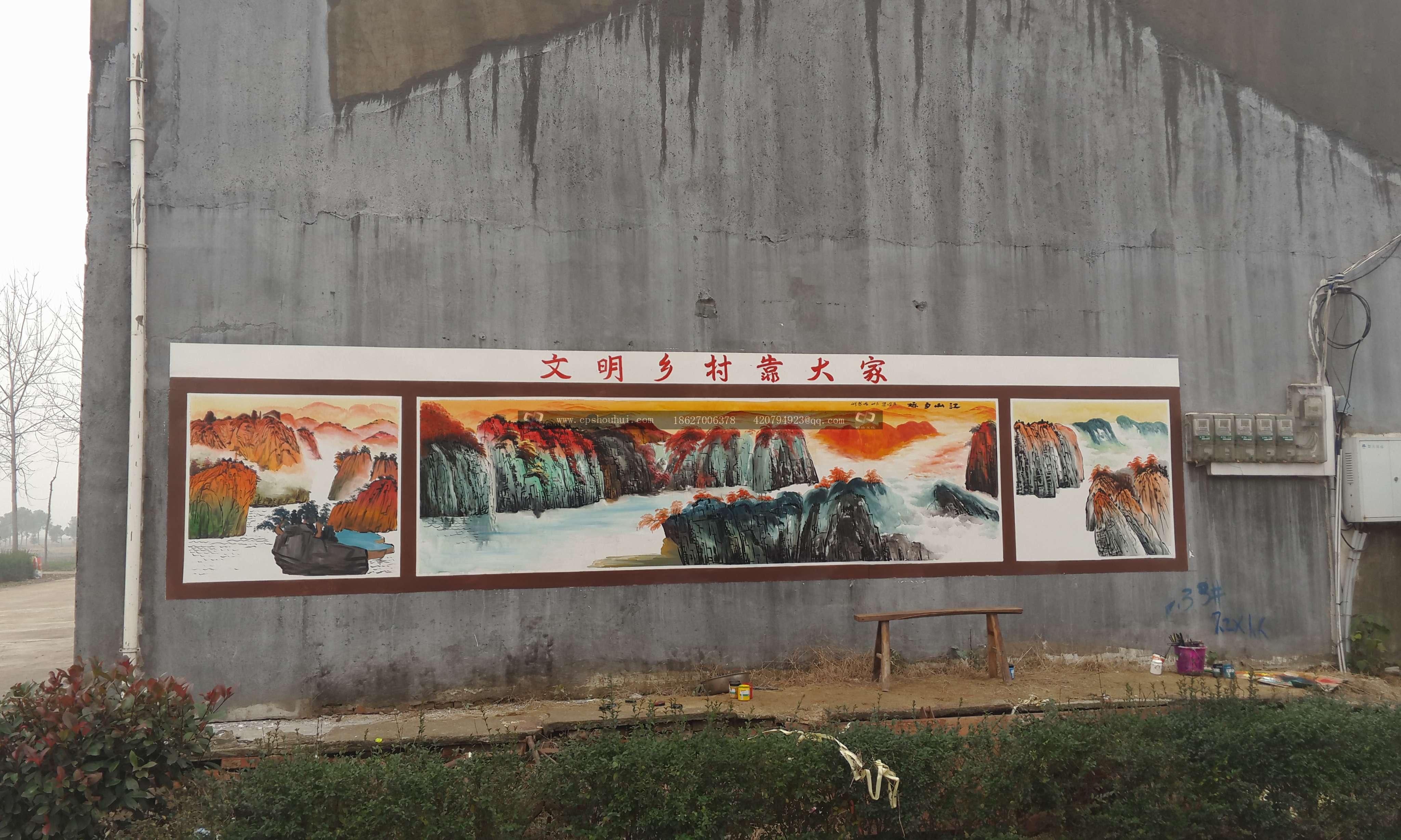 新农村乡村文化墙 - 武汉墙绘公司初品文化是专业3d画